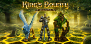Дополнение к King's Bounty уже этим летом