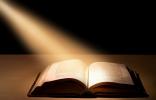 Библию заменят комиксы?