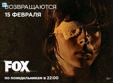 Скандал с сериалом «Ходячие Мертвецы»